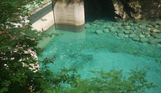 ユーシン渓谷:玄倉ダムのユーシンブルーを見に行く