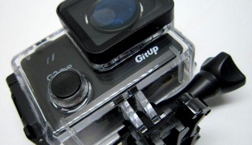 G3 Duoを買ってみた!新型GitUpは何が変わった?