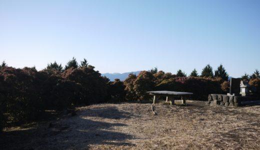 シダンゴ山:低山だけど山頂の見晴らしは良好