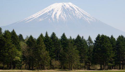 ふもとっぱらで富士山を眺めながら春キャンプ
