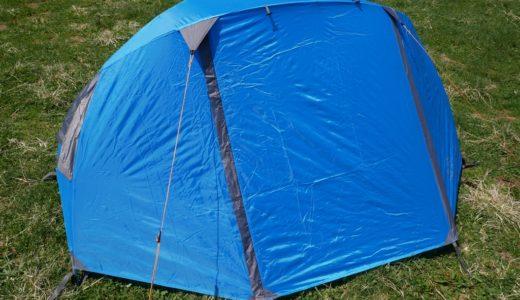 登山用にソロドーム1っていう安いテントを買ってみた