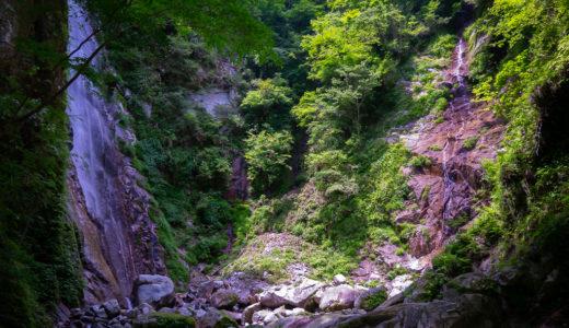 畦ヶ丸:滝と渓流に癒されながら登る