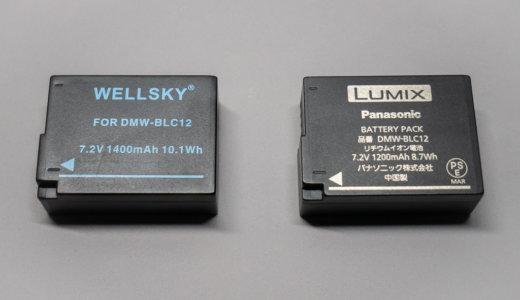 LUMIX G8の互換バッテリーと純正品の比較