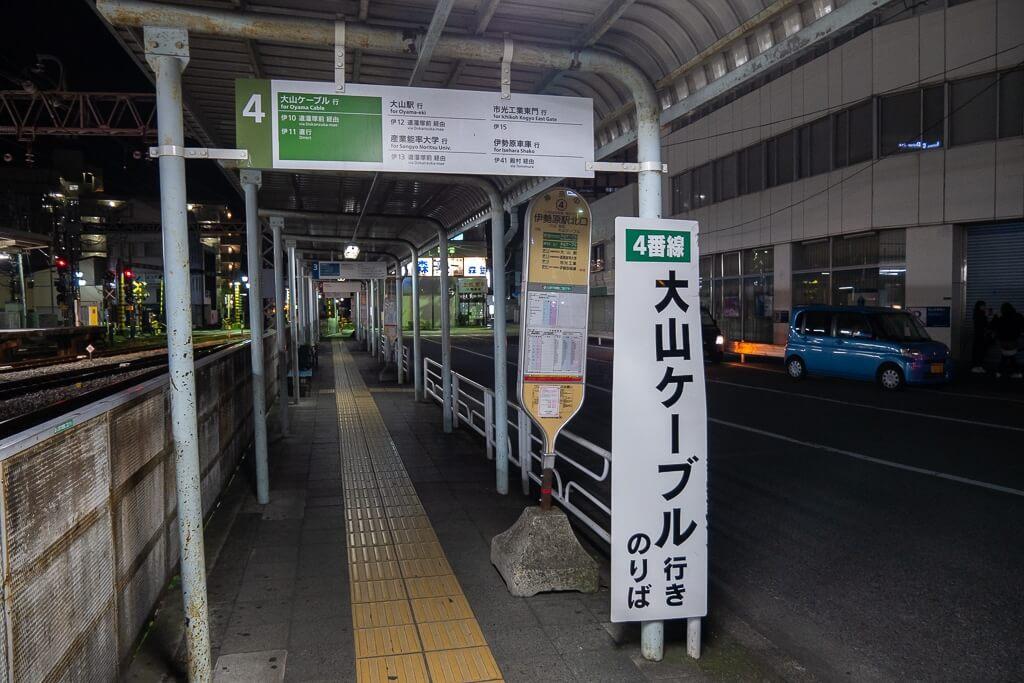 伊勢原駅 バス停