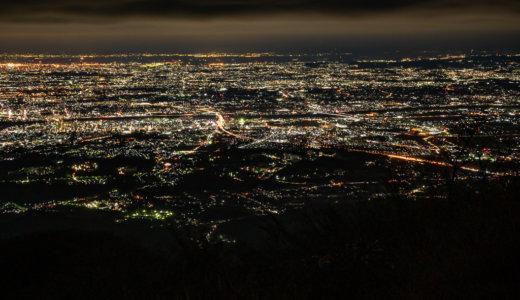 丹沢大山:ナイトハイクで夜景と日の出を見に行く