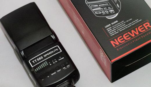 激安クリップオンストロボ「NEEWER TT560」を買ってみた