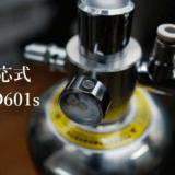 PRO-D601sのレビュー:CO2添加は化学反応式がおすすめ