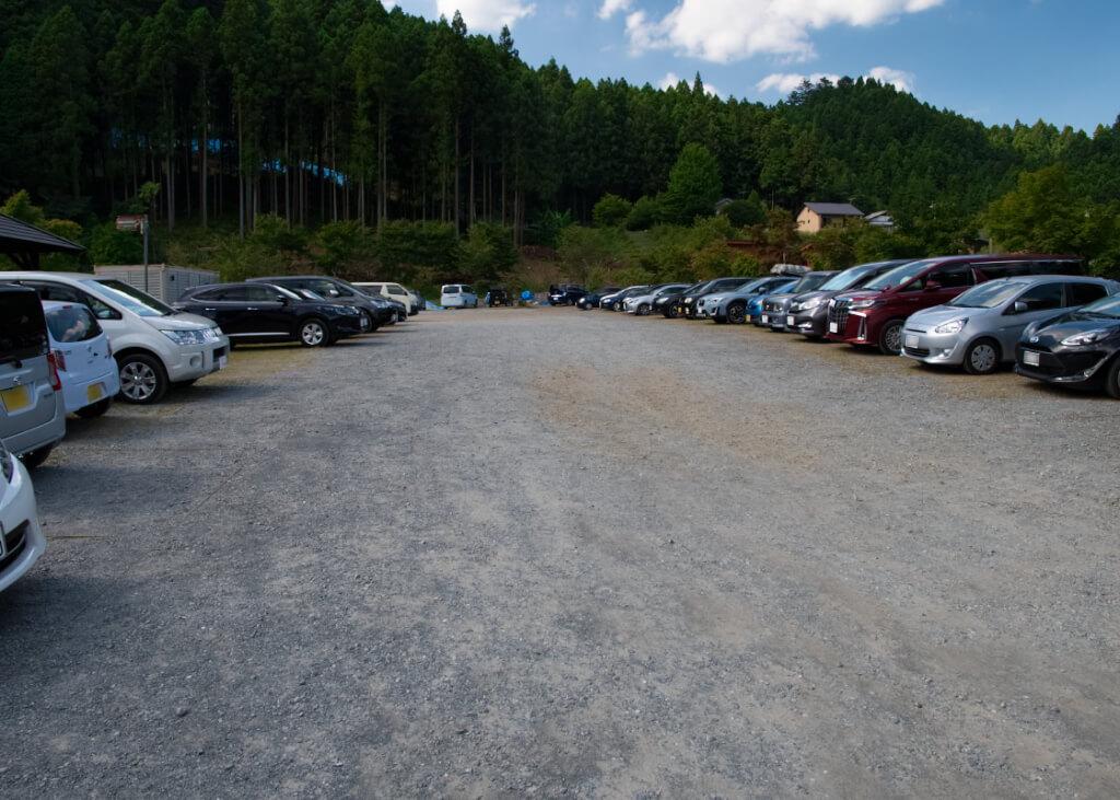 棒ノ折山 駐車場