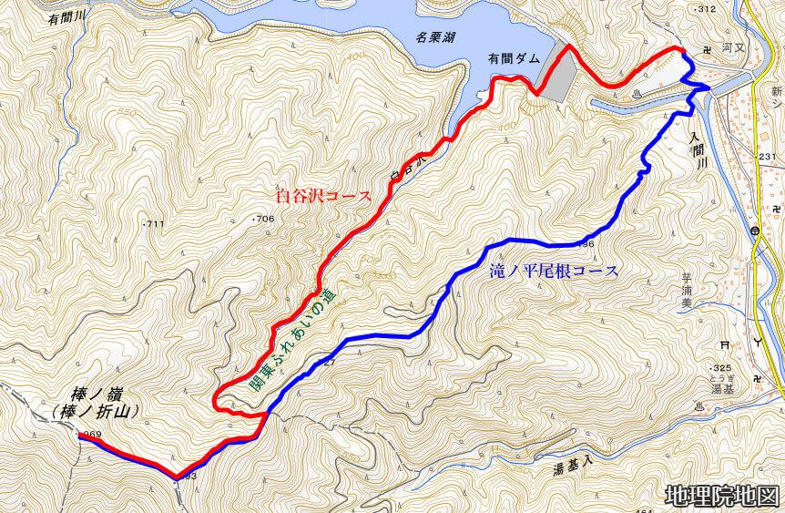 棒ノ折山 登山コース